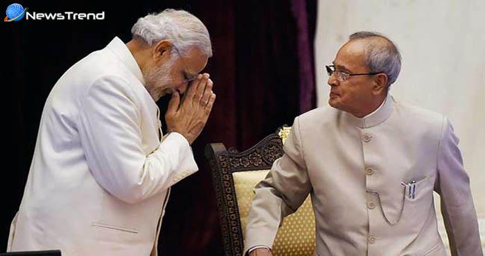 राष्ट्रपति प्रणव मुखर्जी जाते-जाते पीएम मोदी के बारे में कह गए ये बड़ी बात..