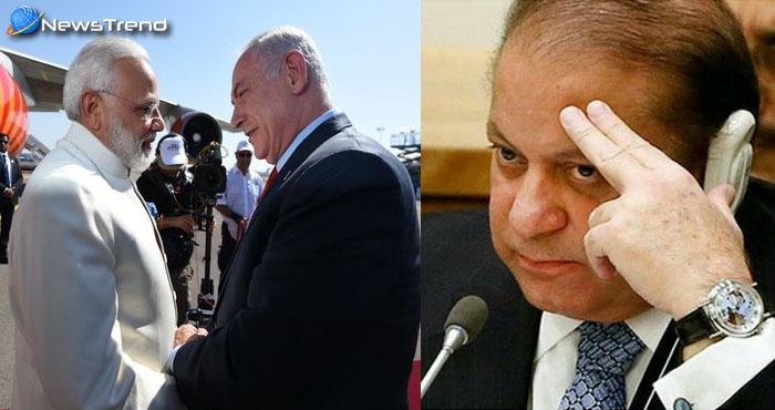 मोदी के इजराइल दौरे से डर गया पाकिस्तान कहा हमें रखनी होगी भारत पर नजर, क्योंकि…