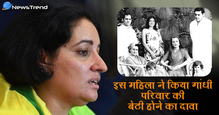 प्रिया सिंह पॉल के इस राज से हील जाएगी कांग्रेस की नीव, कहा मैं हूँ संजय गाँधी की बायोलॉजिकल बेटी!