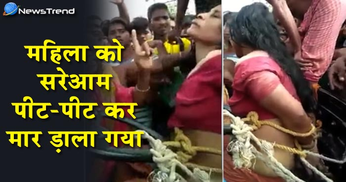 इंसानियत एकबार फिर शर्मसार, भीड़ ने महिला को 3 घंटे तक ट्रैक्टर से बंधकर घुमाया.. वीडियो वायरल!