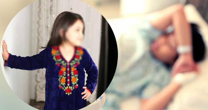 10 वर्षीय मासूम के गर्भ में 34 हप्ते का बच्चा, घटना के बारे में जानकर नहीं रहेगा आपकी हैरानी का ठिकाना