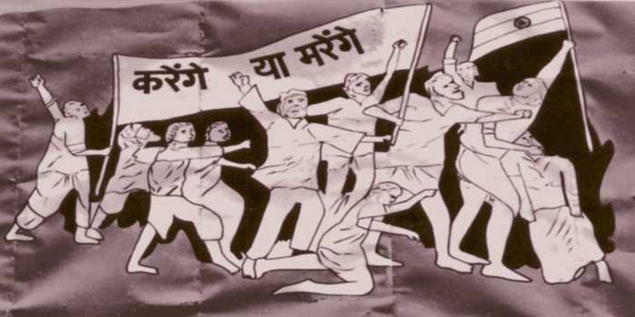 करो या मरो को मूलमंत्र - भारत छोङो आन्दोलन