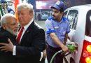मोदी-ट्रंप की दोस्ती का कमाल, 1 सितंबर से 26 रुपए लीटर मिलेगा पेट्रोल! जानिए क्या है सच?