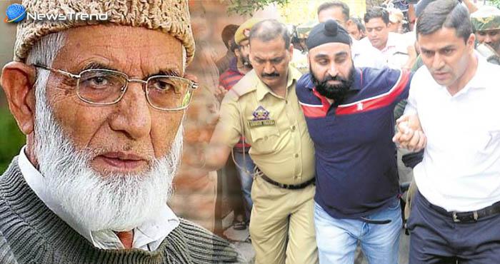 गिलानी के करीबी देवेंद्र बहल को NIA ने लिया हिरासत में, पाकिस्तान को दी थी भारत की यह बडी खुफिया जानकारी..