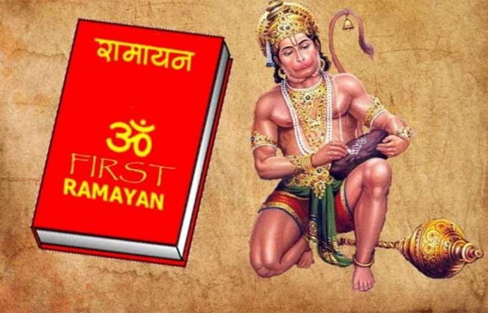 हनुमद रामायण