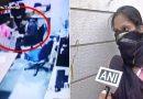 दिल्ली का 'दुशासन' – 5 स्टार होटल के मैनेजर ने की महिला से छेड़छाड़, वीडियो हुआ वायरल