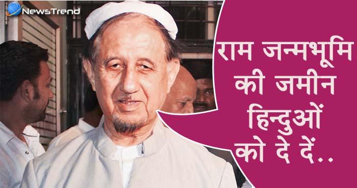 Photo of मौलाना साहब ने जीता दिल, कहा – 'फैसला हक में न हो तो भी राम जन्मभूमि की जमीन हिन्दुओं को दे दें'
