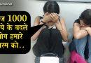 महज 1000 रुपए के लिए 'गंदा काम' करते पकड़ी गई 13 लड़कियां, पुलिसवाले भी हुए शर्म से पानी-पानी