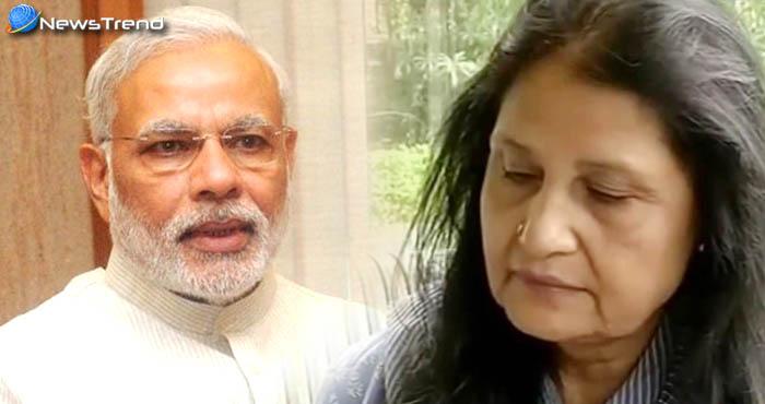 जानिए, इस पाकिस्तानी महिला से क्या है पीएम मोदी का संबंध? पिछले 36 सालों से छिपा था ये राज