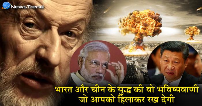 Photo of दुनिया के सबसे बड़े भविष्यवक्ता ने कहा – चीन करेगा भारत पर हमला, शुरु होगी 'थर्ड वर्ल्ड वॉर'