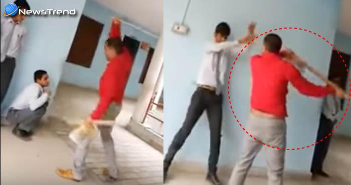 जल्लाद टीचर की काली करतूत, मासूम बच्चों पर बरसायें लाठी-डंडे – वायरल हुआ वीडियो