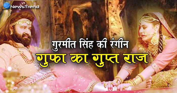 राम रहीम की गुफा का वीडियो हुआ वायरल, यहीं किया था साध्वियों से रेप – देखें वीडियो