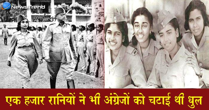 सिर्फ मर्दों ने ही नहीं लड़ी थी आजादी की जंग, 'एक हजार' रानियों ने भी अंग्रेजों को चटाई थी धुल
