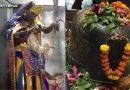 भगवान शिव की ऐसी अनोखी भक्ति नहीं देखी होगी आपने, साँप और बिच्छुओं से किया अभिषेक