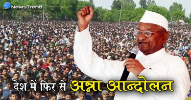 देश में अन्ना आन्दोलन का इतिहास दोहराया जा सकता है,PM मोदी को चिठ्ठी लिख अन्ना ने दी चेतावनी