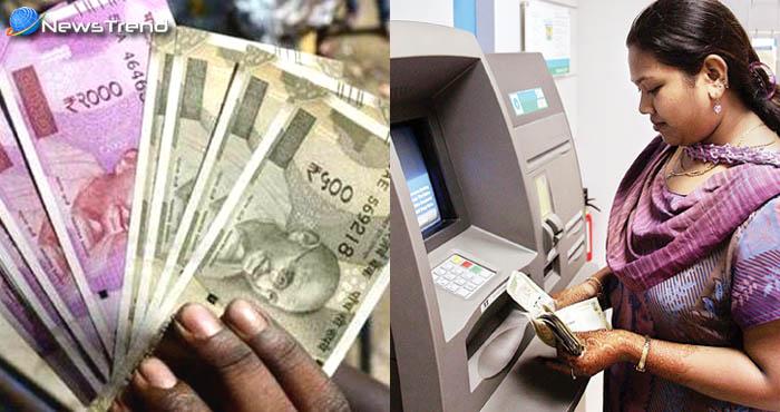 रिजर्व बैंक का नया आदेश, अब ATM से मिलना बंद हो जाएंगे 500 व 2000 के नोट