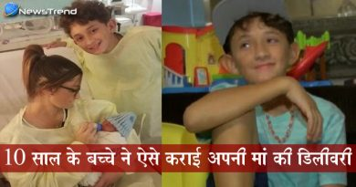 10 साल के बच्चे ने 3 इडियट्स के 'रेन्चों' जैसा कमाल दिखाया, मां की डिलीवरी करा बचाई जान