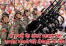 हाई अलर्ट : दो हफ्ते के भीतर भारत पर हमले की तैयारी में चीन!