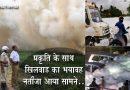 जहरीले झाग की चपेट में एक बार फिर से बेंगलुरु, लोगों का जीना हुआ मुश्किल..देखें तस्वीरें