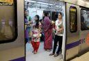 एक बार फिर दिल्ली शर्मसार, चलती मेट्रो में लड़की के साथ छेड़छाड़ करके युवक ने बनाया वीडियो