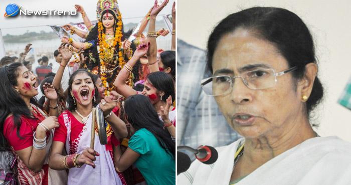 बेरहम हुईं ममता : दुर्गा प्रतिमाओं के विसर्जन पर लगाया रोक, मोहर्रम मनाने की दी मंजूरी