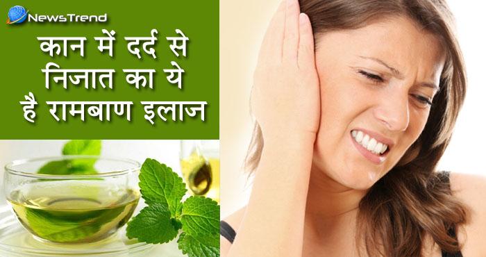 अचानक से होने लगे कान में असहनीय दर्द तो अपनाएँ ये घरेलु उपाय, मिलेगी कान के दर्द से राहत!
