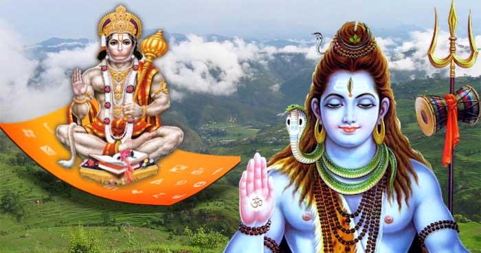 हनुमद(हनुमान) रामायण