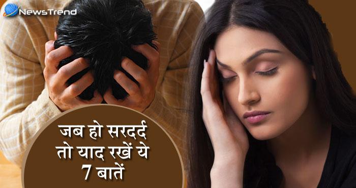 Photo of बुखार के बाद भी अगर बना रहता है सरदर्द, तो ध्यान रखने की ज़रुरत है इन बातों पर