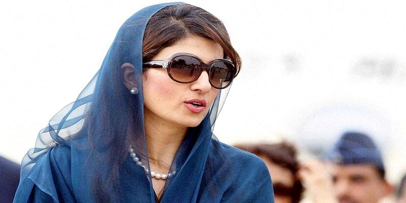 hina rabbani tweet on prime minister modi