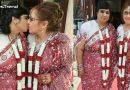 20 साल पहले चोरी-चोरी शुरू हुआ रोमांस हुआ कामयाब, पर इस शादी में है कुछ ऐसा की आप चकित रह जाएंगे