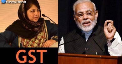 अभी अभी: पीएम मोदी ने टैक्स सिस्टम में किया ये बड़ा बदलाव, जम्मू कश्मीर में भी लागू होगा GST