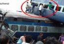 ट्रेन हादसा: उत्तरप्रदेश के खतौली में हुआ बड़ा हादसा! 23 की मौत, 100 से ज़्यादा घायल