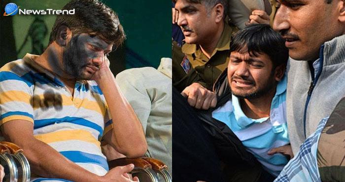 इंदौर : छात्रों ने देशद्रोही कन्हैया कुमार का काला किया मुंह, जमकर पड़े लात-घुसे – देखें वीडियो