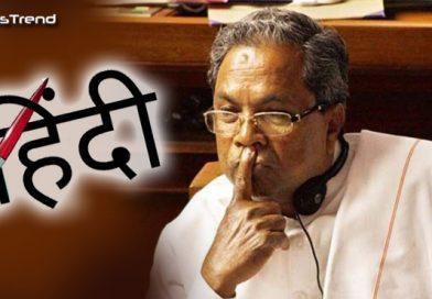 कर्नाटक के मुख्यमंत्री ने हिंदी को लेकर दिया बड़ा बयान, सुनकर हो जायेंगे हैरान