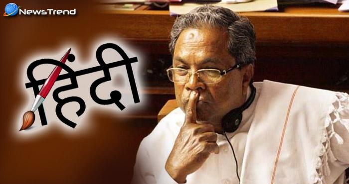 Photo of कर्नाटक के मुख्यमंत्री ने हिंदी को लेकर दिया बड़ा बयान, सुनकर हो जायेंगे हैरान