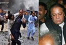 पाकिस्तान में बम धमाका! बाल बाल बचे नवाज शरीफ, हमले में 35 लोग घायल…