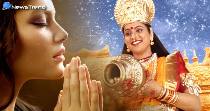 माता लक्ष्मी की कृपा पाने के लिए नहाने के बाद हर रोज करें सिर्फ यह एक काम,दूर होगी धन की समस्या