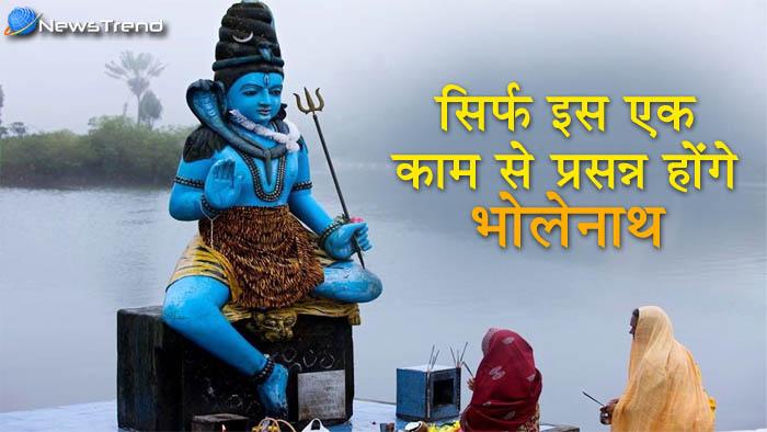 भगवान शंकर ने खुद ही बताया है कि उनके भक्त कैसे करें उन्हें प्रसन्न और पायें मनचाहा वरदान!