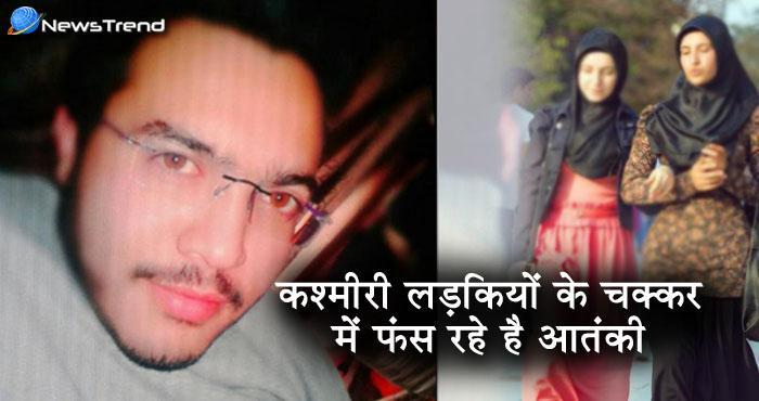 72 हूरों के नहीं बल्कि अय्याशी के चक्कर में भारतीय सेना का शिकार बन रहे हैं आतंकी?