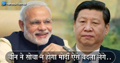 चाइनीज़ प्रोडक्ट के खिलाफ मोदी सरकार ने लिया ये बड़ा एक्शन जिस से चीन में मची खलबली