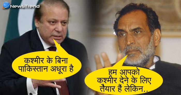 जब नवाज शरीफ ने मांगा कश्मीर, भारत के PM चंद्रशेखर के इस जवाब से उड़ गए थे पाकिस्तान के होश