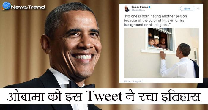 ट्विटर के इतिहास में 'मील का पत्थर' बन गया बराक ओबामा को ये ट्वीट
