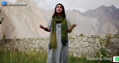 भारत के लिए पाकिस्तान गा रहा है राष्ट्रगान, सुनिए पाकिस्तानी कलाकारों से जनगण मन