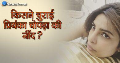 किसने चुराई देशी गर्ल की नींद, प्रिंयका चोपड़ा ने फैंस से शेयर की अपनी बेचैनी