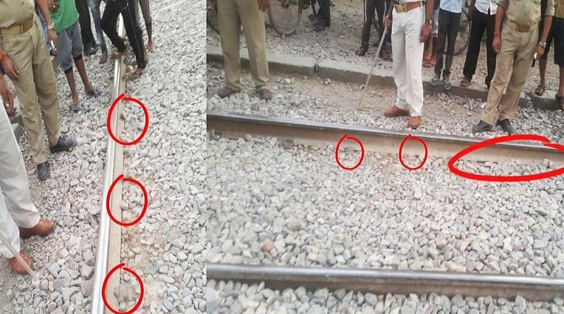locks of railway track broken in Mirzapur