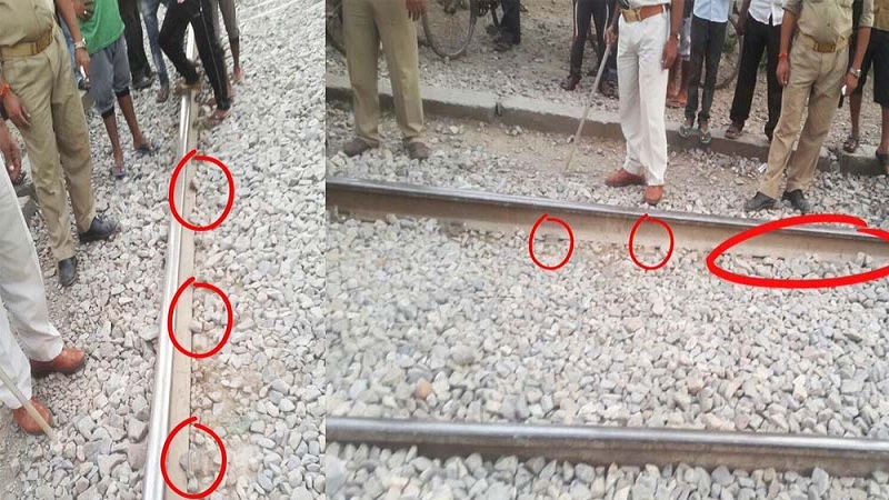 locks of railway track broken in Mirzapur
