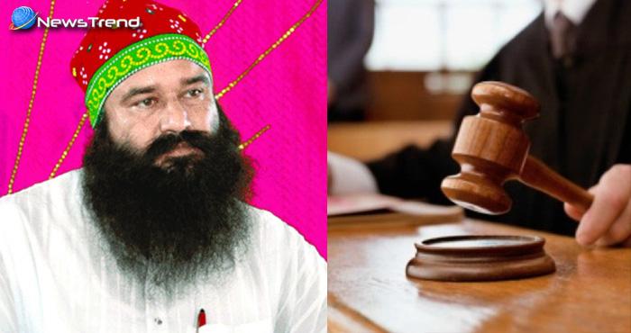 बलात्कारी राम रहीम की सजा तय होगी आज, उपद्रवियों को देखते ही गोली मारने के आदेश