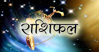 17 august horoscope, 17 अगस्त का राशिफल, astrological Daily horoscope, daily predictions, Rashifal 17 august 2017, ज्योतिषीय, दैनिक राशिफल, आज का राशिफल