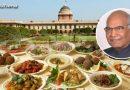 जानिए राष्ट्रपति भवन के शाही रसोई के बारे में, जहां महामहिम और मेहमानों के लिए बनते हैं खास व्यंजन