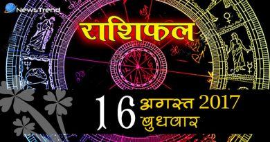 16 august horoscope, 16 अगस्त का राशिफल, astrological Daily horoscope, daily predictions, Rashifal 16 august 2017, ज्योतिषीय, दैनिक राशिफल, आज का राशिफल